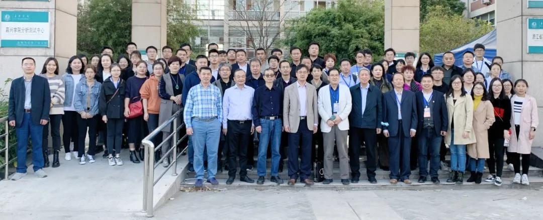 二号站平台代理第13届全国皮革科学技术会议暨第23届中国皮革协会科技委员会年会/制革专委会2020年会在浙江嘉兴隆重举办