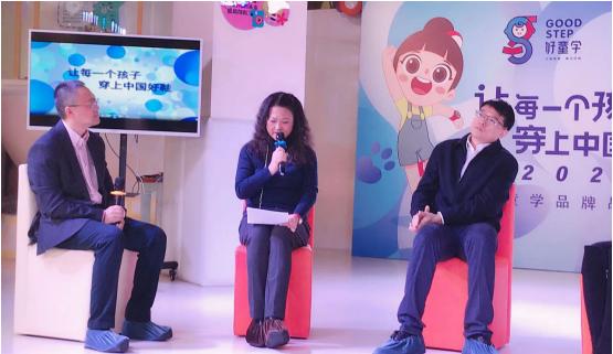 """二号站平台代理打响""""中国好鞋,莆田智造""""第一枪! 好童学品牌战略发布会在京举行"""